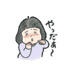 しーちゃんスタンプ(修正版)(個別スタンプ:07)