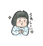 しーちゃんスタンプ(修正版)(個別スタンプ:08)