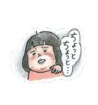 しーちゃんスタンプ(修正版)(個別スタンプ:15)