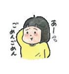 しーちゃんスタンプ(修正版)(個別スタンプ:19)