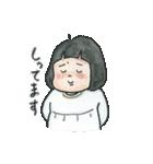 しーちゃんスタンプ(修正版)(個別スタンプ:27)