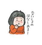 しーちゃんスタンプ(修正版)(個別スタンプ:29)