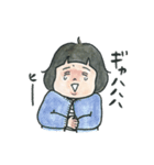 しーちゃんスタンプ(修正版)(個別スタンプ:35)