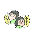 しーちゃんスタンプ(修正版)(個別スタンプ:36)