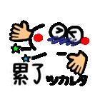【中国語】幸せのリアクション!(個別スタンプ:16)