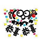 【中国語】幸せのリアクション!(個別スタンプ:17)