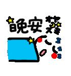 【中国語】幸せのリアクション!(個別スタンプ:20)