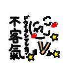 【中国語】幸せのリアクション!(個別スタンプ:21)