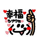 【中国語】幸せのリアクション!(個別スタンプ:24)