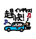 【中国語】幸せのリアクション!(個別スタンプ:27)