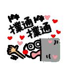 【中国語】幸せのリアクション!(個別スタンプ:29)