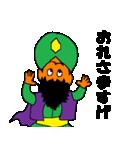 おわりのじんるい(個別スタンプ:01)