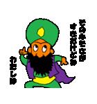 おわりのじんるい(個別スタンプ:02)
