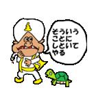 おわりのじんるい(個別スタンプ:03)
