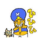 おわりのじんるい(個別スタンプ:04)