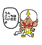 おわりのじんるい(個別スタンプ:06)