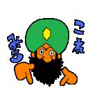 おわりのじんるい(個別スタンプ:07)