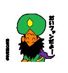 おわりのじんるい(個別スタンプ:10)