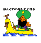 おわりのじんるい(個別スタンプ:11)