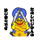 おわりのじんるい(個別スタンプ:16)