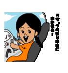 おわりのじんるい(個別スタンプ:20)