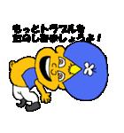 おわりのじんるい(個別スタンプ:22)