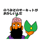 おわりのじんるい(個別スタンプ:23)