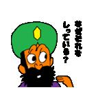 おわりのじんるい(個別スタンプ:24)
