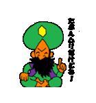 おわりのじんるい(個別スタンプ:28)