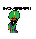 おわりのじんるい(個別スタンプ:31)