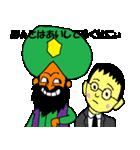 おわりのじんるい(個別スタンプ:32)