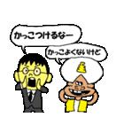 おわりのじんるい(個別スタンプ:34)