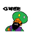 おわりのじんるい(個別スタンプ:35)