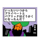 おわりのじんるい(個別スタンプ:37)