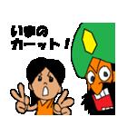 おわりのじんるい(個別スタンプ:39)