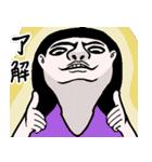 なんか承知(個別スタンプ:04)