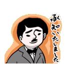 なんか承知(個別スタンプ:12)