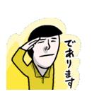 なんか承知(個別スタンプ:13)