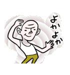 なんか承知(個別スタンプ:14)