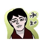 なんか承知(個別スタンプ:15)