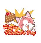 バレンタインデイ〜ふわふわのラグドール(個別スタンプ:01)