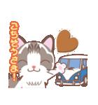 バレンタインデイ〜ふわふわのラグドール(個別スタンプ:04)