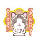 バレンタインデイ〜ふわふわのラグドール(個別スタンプ:06)