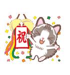 バレンタインデイ〜ふわふわのラグドール(個別スタンプ:19)