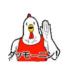 鳥ヒーロー(個別スタンプ:1)