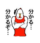 鳥ヒーロー(個別スタンプ:7)