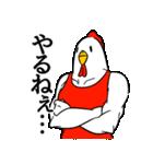 鳥ヒーロー(個別スタンプ:13)