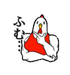 鳥ヒーロー(個別スタンプ:14)