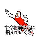 鳥ヒーロー(個別スタンプ:15)
