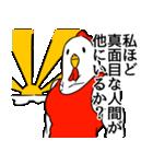 鳥ヒーロー(個別スタンプ:16)